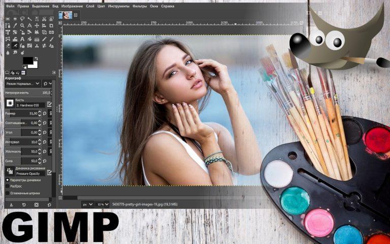 Фоторедактор GIMP и его возможности